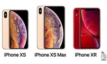 (ไม่ยืนยัน) ข้อมูล RAM, ความจุแบตเตอรี่ iPhone XS, iPhone XS Max และ iPhone XR