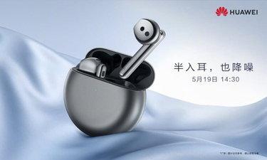 เผยภาพดีไซน์ของ Huawei FreeBuds 4 ดีไซน์คล้ายรุ่นเดิม แต่สีสันดูสุขุมขึ้น