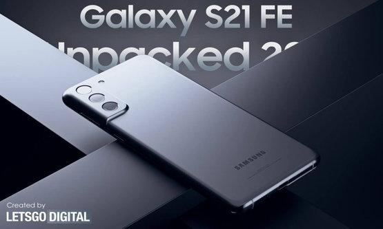 ลืออีกรอบ Samsung Galaxy S21 FE คาดว่าจะเปิดตัวอย่างเป็นทางการ 11 มกราคม 2021