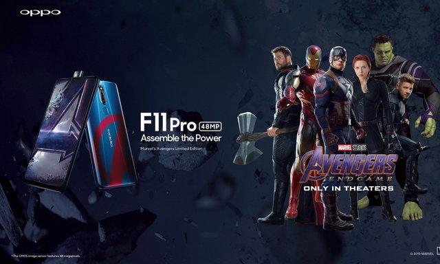 เปิดตัว OPPO F11 Pro Marvels Avengers Limited Edition ลายพิเศษพร้อมเพิ่มความจุเครื่อง