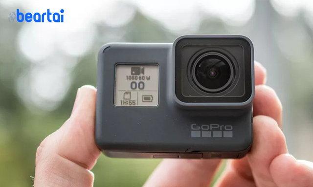 หลุดภาพ GoPro Hero 8 กล้องแอ็กชัน ต่ออุปกรณ์เสริมได้ด้วย เตรียมเปิดตัว ก.ย. นี้