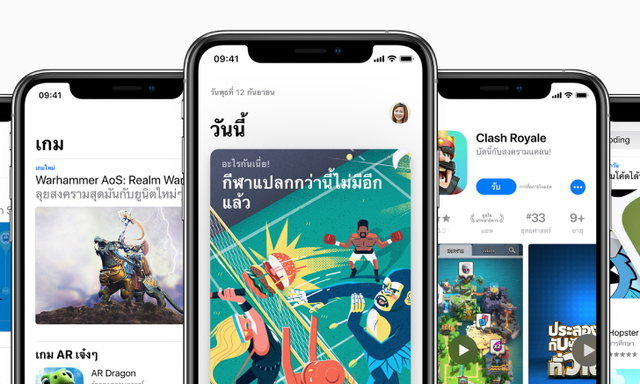 App Store เตรียมปรับลดราคาในไทย ตามอัตราแลกเปลี่ยนที่ลดลง