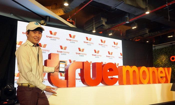 TrueMoney จับมือ Google Play สามารถจ่ายเงินผ่าน e-Wallet ได้แล้ว
