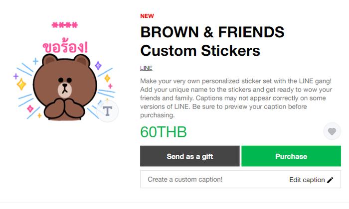 สติกเกอร์เดียวครองทุกชื่อ LINE เปิดตัวสติกเกอร์ Custom Stickers ใส่ชื่อตัวเองลงไปได้