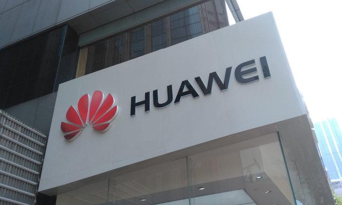 Huawei ยืนยัน จะปิดบริษัทหากรัฐบาลจีนขอดักเก็บข้อมูล