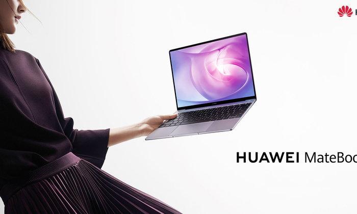 Huawei ยกเลิกการเปิดตัวแล็ปท็อปใหม่ด้วยข้อจำกัดของสหรัฐ