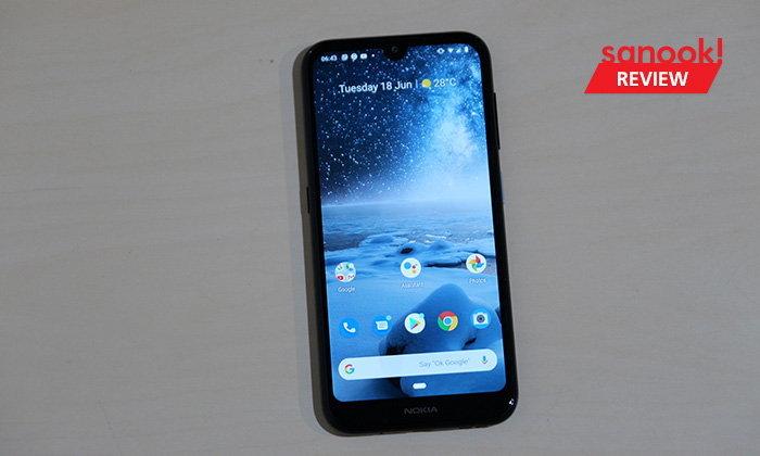รีวิว Nokia 4.2 มือถือจับถนัดมือ พร้อมฟีเจอร์ครบเครื่องในสไตล์ Android One
