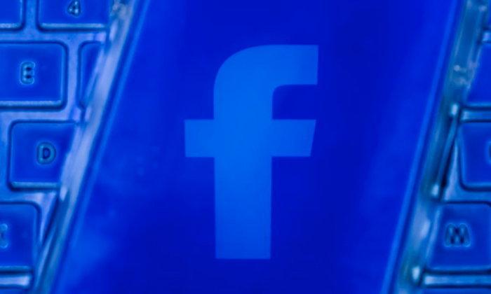 Facebookกำลังพิจารณาเพิ่มฟีเจอร์ปิดการแจ้งเตือนแบบให้คุณเลือกเองได้