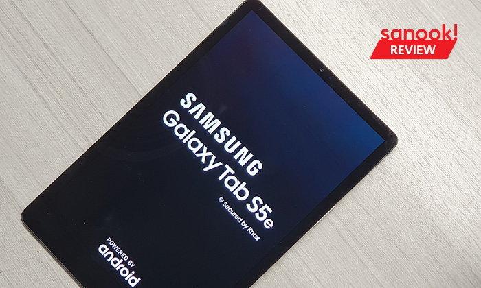 รีวิว Samsung Galaxy Tab S5e Tablet บางเฉียบอัดแน่นทุกฟีเจอร์และดูแพง