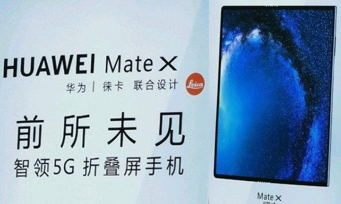"""พบโปสเตอร์ """"Huawei Mate X"""" ที่ประเทศจีน คาดว่าจะวางขายในเร็ววันนี้"""
