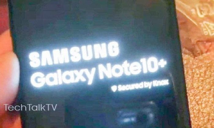 ยัน! ชื่อ Galaxy Note รุ่นต่อไปหนีไม่พ้น