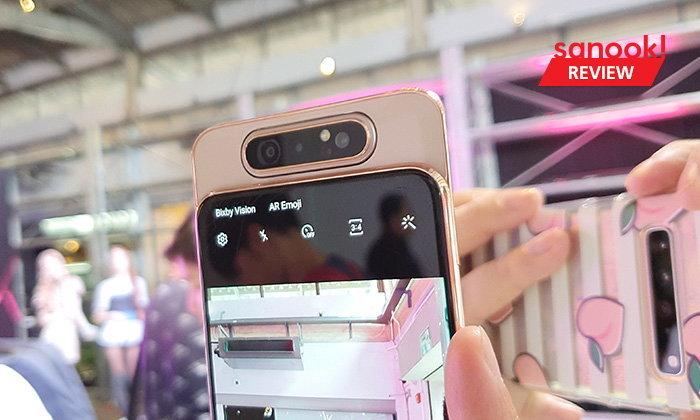[Hands On] Samsung Galaxy A80มือถือกล้องหมุนได้สเปกเลิศในงบประมาณ 21,990 บาท