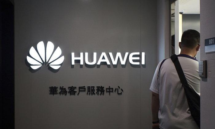 สินค้าใหม่จากการพัฒนาร่วมกันของ Huawei-Google ถูกขัดขวางไม่ได้ขายซะงั้น