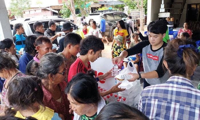 ด้วยความห่วงใยจากใจ ทรูมูฟ เอช ร่วมเป็นกำลังใจให้ประชาชนในพื้นที่ประสบภัยที่พายุโซนร้อน