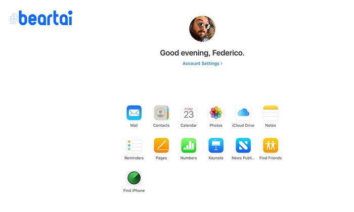"""Apple เตรียมปรับโฉมเว็บ iCloud.com ใหม่ พร้อมเปิดตัวแอป """"เตือนความจำ"""" เวอร์ชันเว็บด้วย"""