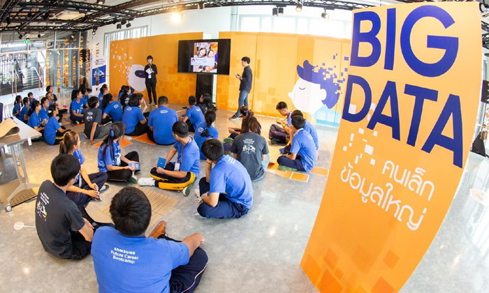 """""""ซัมซุงจัดค่าย Future Career Bootcamp หนุนเด็กมัธยมพัฒนาทักษะ รับมือเทคโนโลยีเปลี่ยนโลก AI-Big Data"""