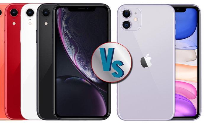 เปรียบเทียบiPhone XR VS iPhone 11กับส่วนต่างแค่3,000บาทจะเลือกตัวไหนดี