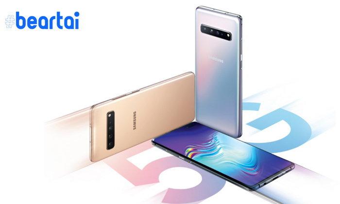 Samsung ขายสมาร์ตโฟน 5G ไปได้แล้วกว่า 2 ล้านเครื่อง!
