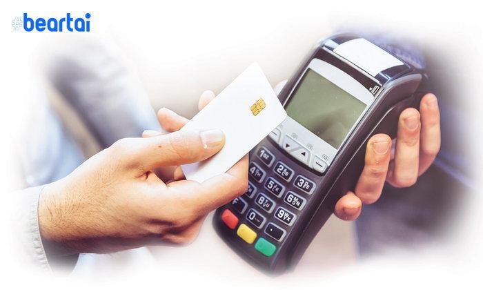 เสมียนหนุ่มญี่ปุ่นจดจำข้อมูลบัตรเครดิตลูกค้าในช่วงที่รูดบัตรได้กว่า 1,300 รายใช้ซื้อของออนไลน์