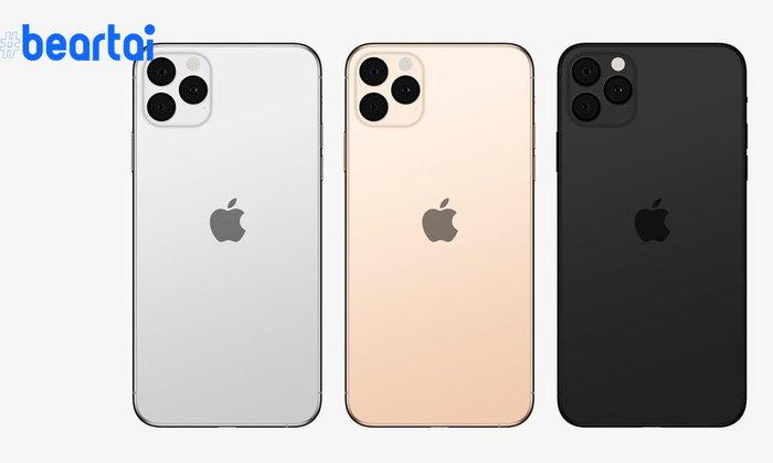 โค้งสุดท้าย iPhone 11 จะไม่รองรับ Apple Pencil, ชาร์จให้อุปกรณ์อื่น แต่แถมชาร์จไวมาให้แทน