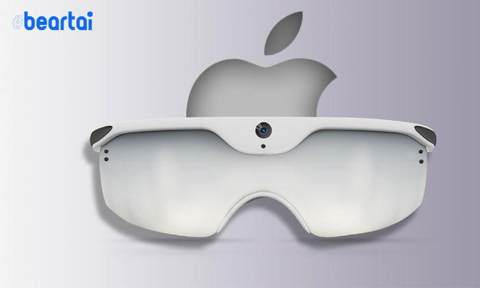 นักวิเคราะห์ของ Apple คาดว่าแว่น AR จะออกมาเป็นอุปกรณ์เสริมของ iPhone ต้นปีหน้านี้