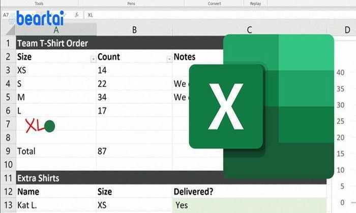 Excel เพิ่มความสามารถเขียนข้อมูลด้วยลายมือได้เลย ไม่ต้องใช้แป้นพิมพ์