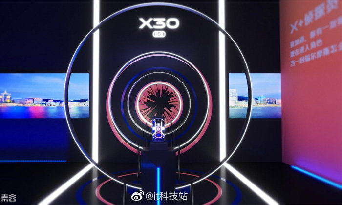 Vivo จะเปิดตัวสมาร์ตโฟนพรีเมียม X30 5G ปลายปี 2019 : ใช้ชิป Exynos 980 ของ Samsung