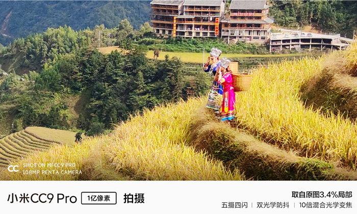 เผยรูปถ่ายจากกล้อง Xiaomi Mi CC9 Pro ที่มาพร้อมความละเอียด 108MP โชว์จุดเด่นเน้นการซูม
