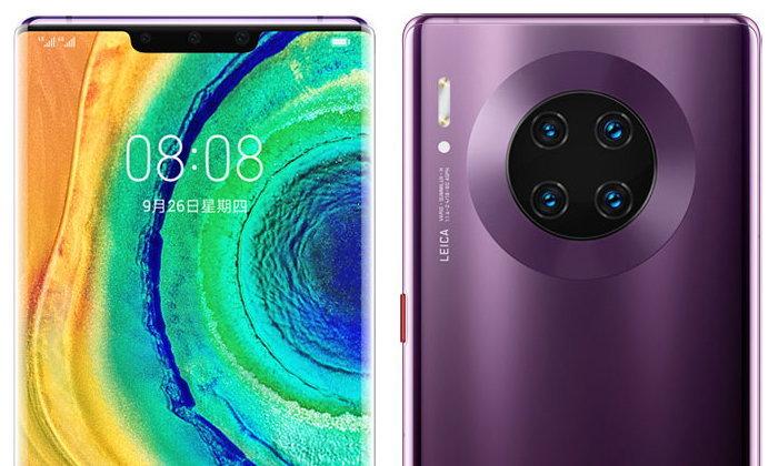 Huawei Mate 30 ซีรีส์อาจได้แอปของ Google กลับมาเร็วๆ นี้
