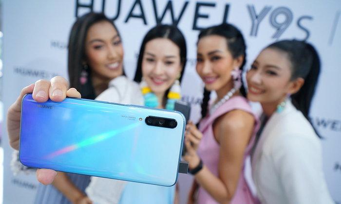 เปิดราคาHuaweiY6sและHuaweiY9sอย่างเป็นทางการพร้อมสเปกเหลือล้นในราคาจับต้องได้