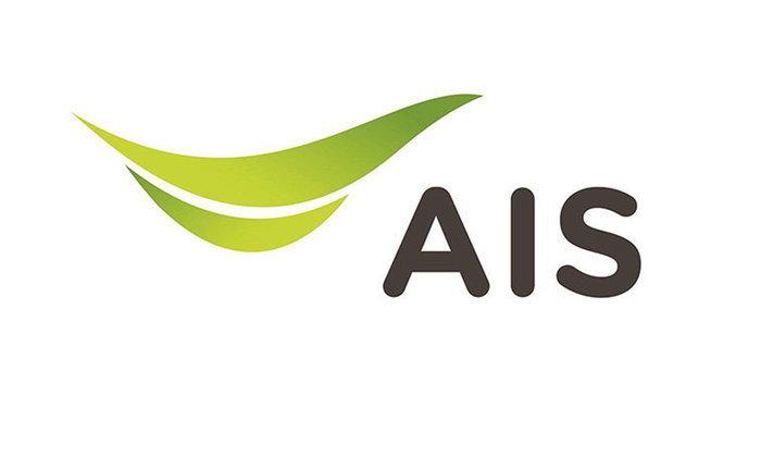 AISประกาศความสำเร็จในการทดลอง5Gครบทุกภาคในประเทศไทย