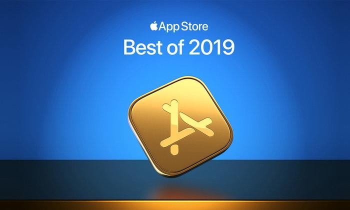 เผยรายชื่อสุดยอดแอปพลิเคชั่นและเกมที่ดีที่สุดแห่งปี 2019 ของ Apple