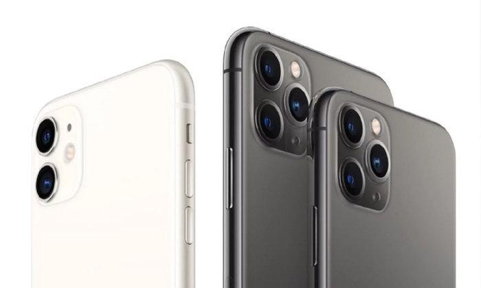 นักวิเคราะห์ดังเผยiPhoneปี2021อาจจะตัดทุกช่องเสียบเน้นไร้สายเต็มตัว