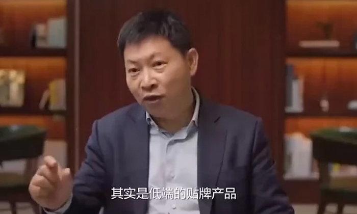 เผยเบื้องลึกที่ทำให้ Huawei เกือบเลิกทำสมาร์ตโฟนเมื่อ 8 ปีที่แล้ว