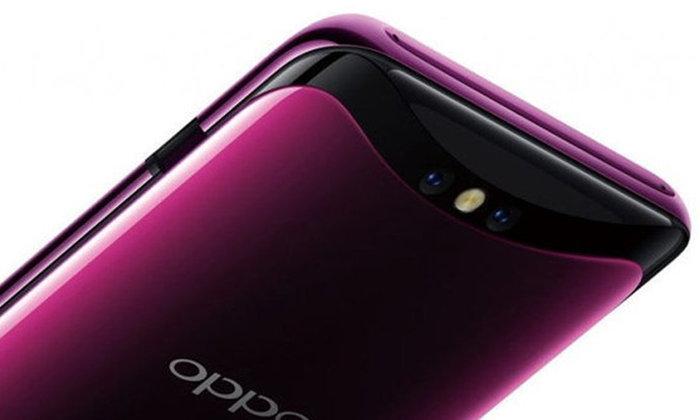 OPPO Find X2อาจจะมาพร้อมกับขุมพลังใหม่Snapdragon 865เผยโฉมไตรมาสแรกปี2020