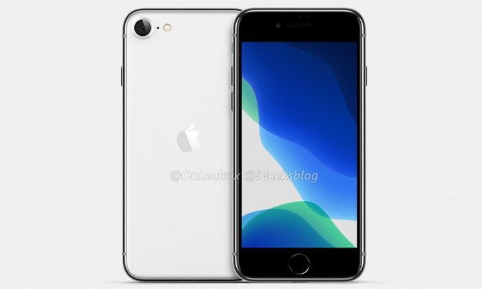 รายงานล่าสุดชี้ : Apple เริ่มทดลองการผลิต iPhone 9 แล้ว : อาจวางขายเดือนมีนาคม 2020 นี้