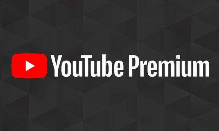 YouTube Premium และ Music มียอดผู้ใช้งานถึง 20 ล้านคนแล้ว