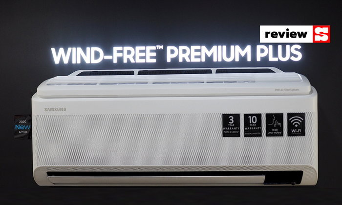 """พรีวิวแอร์ซัมซุง """"Wind-Free™ Premium Plus"""" เครื่องปรับอากาศที่มาพร้อม AI ฟอกอากาศละเอียดถึง PM1.0"""