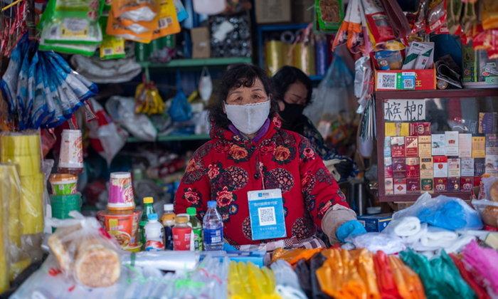 ชาวจีนใช้เทคโนโลยีดิจิทัลในการทำงาน เรียนรู้ และใช้ชีวิตท่ามกลางการระบาดของไวรัสโควิด-19