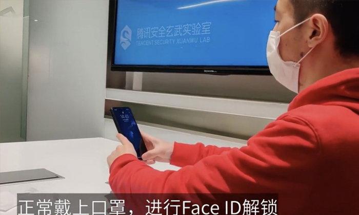 ปัญหาระดับชาติถูกแก้ได้แล้ว!  ฮาวทู ปลดล็อก Face ID ตอนใส่หน้ากากอนามัย