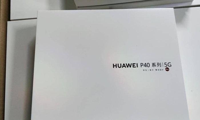 หลุดภาพกล่อง HUAWEI P40 Pro 5G ก่อนเปิดตัวพรุ่งนี้
