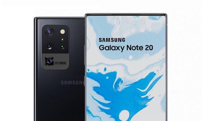เผยภาพมือถือปริศนาไม่มีกล้องหน้า อาจเป็นรุ่นต้นแบบของ Samsung Galaxy Note20