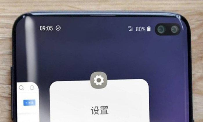 หลุดภาพกล้องหน้า Samsung Galaxy S10+ หน้าจอแบบใหม่มาพร้อมเลนส์คู่