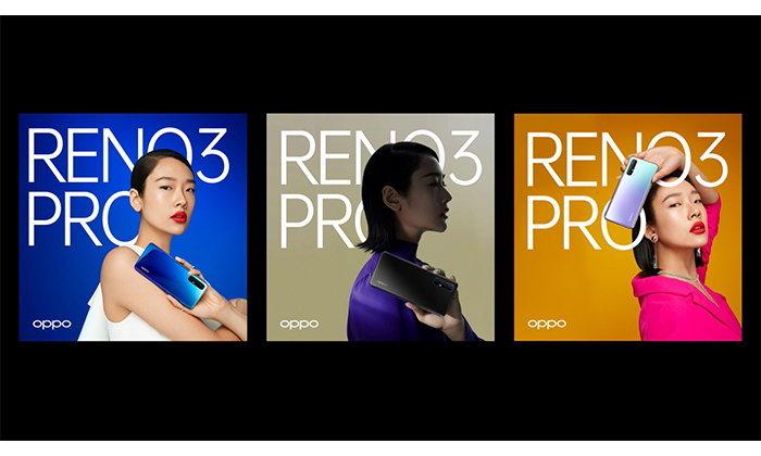 OPPO Reno3 Pro สมาร์ทโฟนแมทช์ทุกแฟชั่น เซลฟี่สวยสุด คมชัดสุด เปิดตัวอย่างเป็นทางการแล้ววันนี้