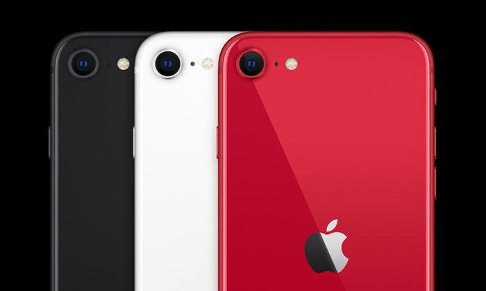 Tim Cook กล่าว iPhone SE ยังแรงกว่าสมาร์ทโฟน Android ที่แรงที่สุด