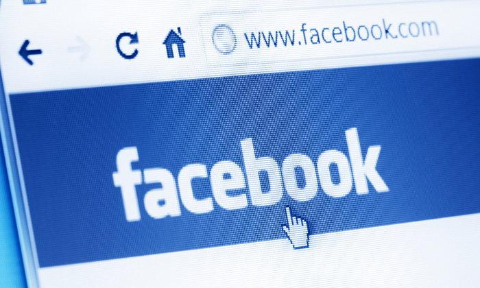 Facebook เตรียมเปิดตัวระบบสมาชิกคิดค่าเข้าชม สร้างทางเลือกใหม่ให้ผู้ใช้งาน และเหล่า Creatrors