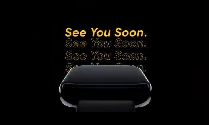 realme Watch สมาร์ทวอชรุ่นแรกของค่าย เตรียมเปิดตัวเร็วๆ นี้