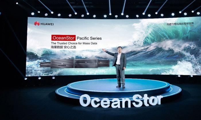 หัวเว่ยเปิดตัวระบบเก็บข้อมูลรุ่นใหม่ OceanStor Pacific Series