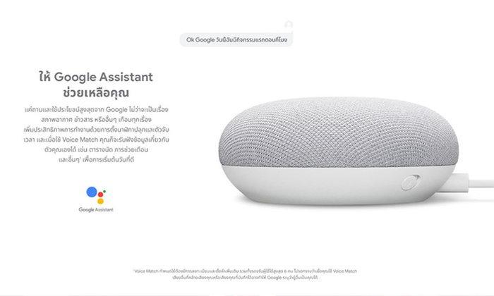 มาแจกที่ไทยบ้างสิ! Google เริ่มเดินหน้าแจก Nest Mini ให้กับผู้ใช้งาน YouTube Premium ในสหรัฐ