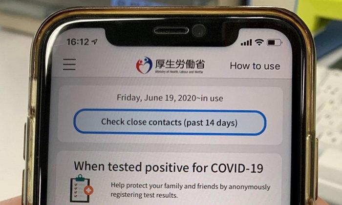 ญี่ปุ่นเริ่มแล้ว ใช้ระบบติดตามป้องกัน COVID-19 สบายใจหายห่วง ไม่ต้องลงทะเบียน ไม่มีการส่งข้อมูลกลับส่วนกลาง